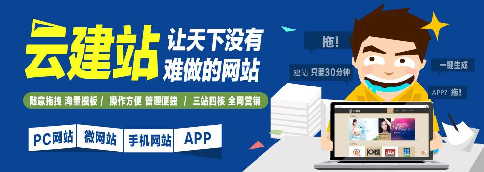 http://www.ititz.com/images/banner3.jpg